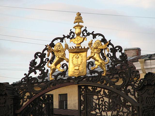 Шереметьевский дворец - Фонтанный дом