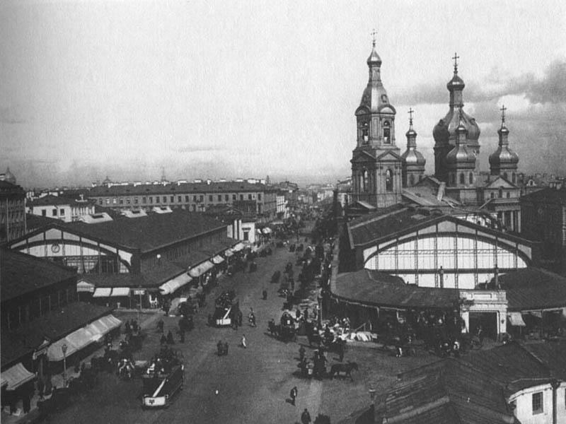 Сенная площадь в начале XX века, Успенская церковь