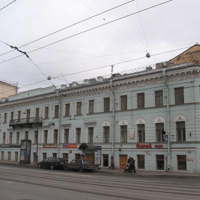 Музей-квартира Николая Алексеевича Некрасова