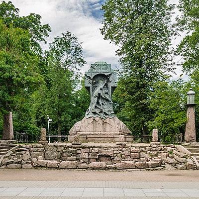 "Памятник миноносцу ""Стерегущий"""