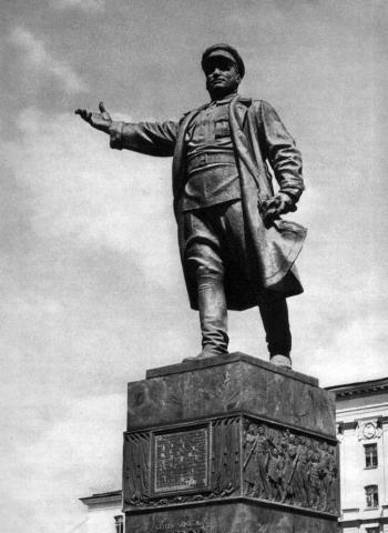 Памятник Сергею Мироновичу Кирову
