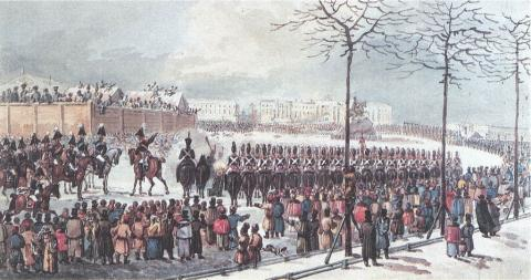 На Сенатской площади, 14 декабря 1825