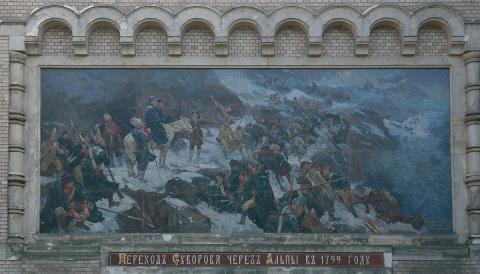 Фасад государственного мемориального музея А.В.Суворова