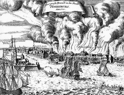 Петербургский пожар 1737 года. Гравюра