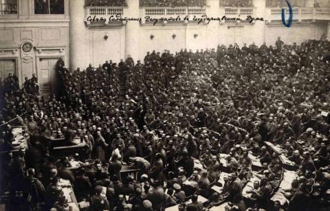 Заседание Петроградского совета