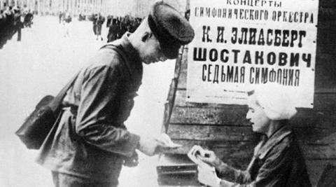 Седьмая симфония Шостаковича в блокадном Ленинграде