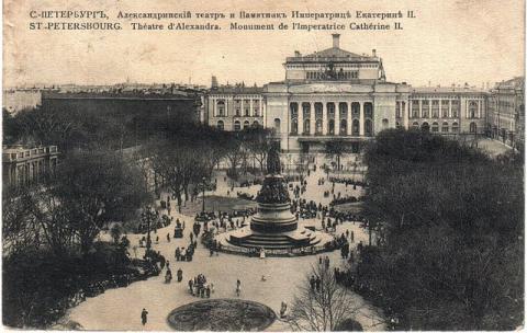 Александринский театр на почтовой открытке 1917 года