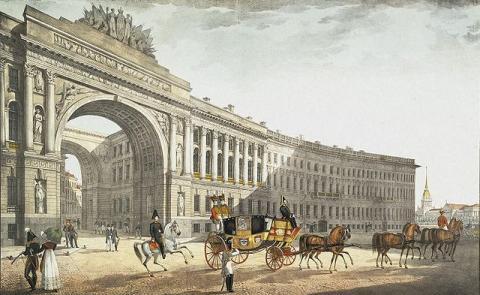 Здание Главного штаба