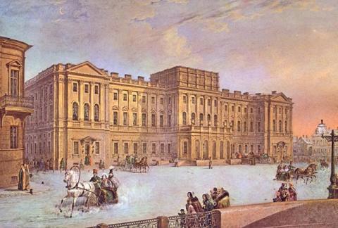 Вид Мариинского дворца. Первая половина XIX века