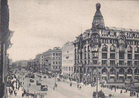 Дом Книги.1920-1930 год