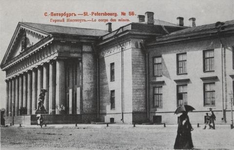 Горный институт - Санкт-Петербург
