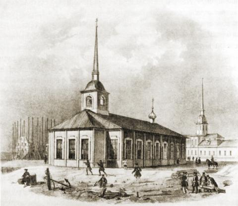 Первая Исаакиевская церковь. Литография
