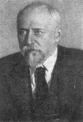 Владимир Леонтьевич Комаров, 1938 год