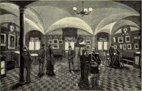 Лермонтовский музей в здании училища