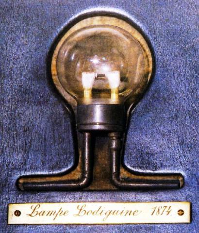 Лампа Лодыгина 1874 г.