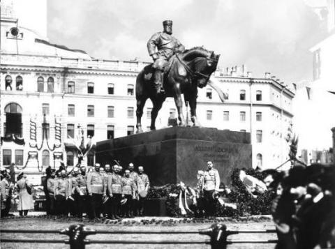 Открытие памятнику Александру III