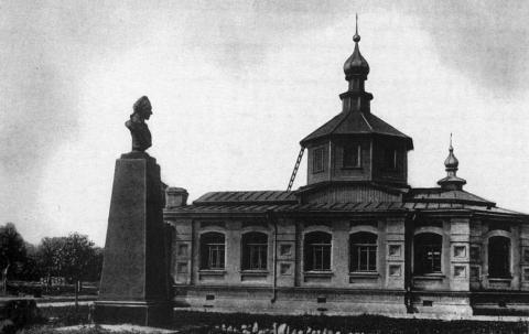 Суворовская-Кончанская церковь во имя Святого Благоверного Князя Александра Невского